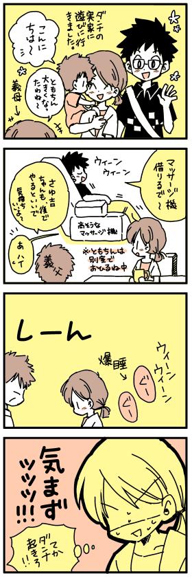 大阪人だからって面白い・喋りが上手とは限らない