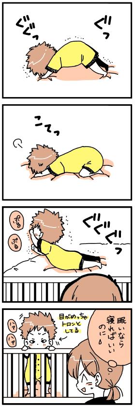 【赤ちゃんあるある】眠いクセに何故寝ないの?