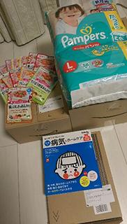 【お礼】Amazon欲しい物リストから贈り物が3つも届きました!!!