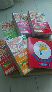 【お礼】Amazon欲しい物リストから絵本と幼児食が届きました!!(11/6追記あり)