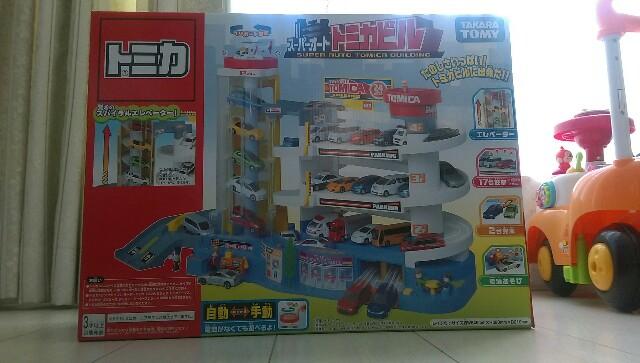【1歳おもちゃ】トミカビルを購入した感想!車好きの男児におすすめ