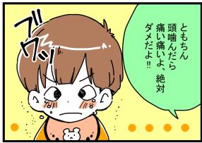f:id:tomo_king:20170327221029j:plain