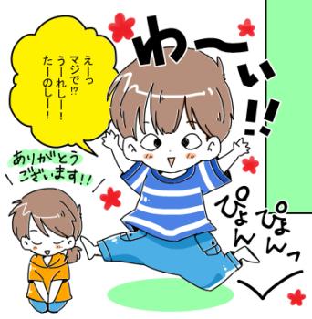【感謝】ともちんブログ1周年!ありがとうございます!!!
