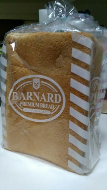 バーナードプレミアム食パン
