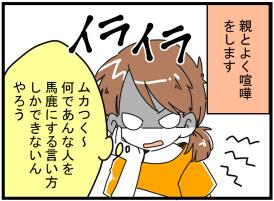 f:id:tomo_king:20170906093858j:plain