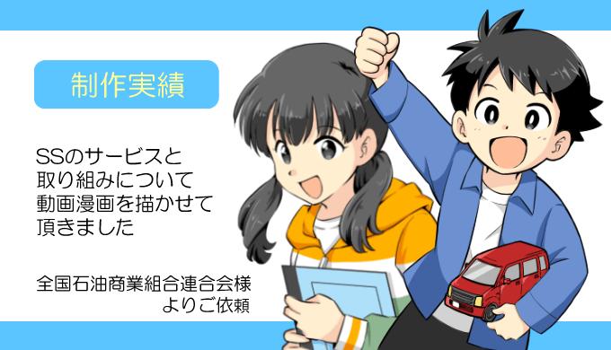 教育漫画の姉妹のイラスト